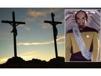 耶穌被釘十字架也是為了外星人?