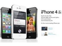 盼iPhone5來iPhone4S 外觀沒變