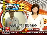 「不是小三」港50億身價富商 認了韓佩穎
