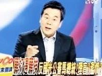 痛罵PTT網民是垃圾 董智森低調:別對號入座