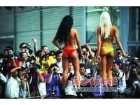 深圳性文化節 展商公然叫賣春藥、迷姦粉!