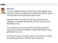 蓋茲:認識賈伯斯是讓人發瘋的榮耀