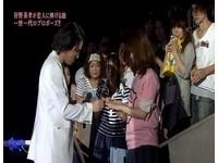 這次不整人!日本搞笑藝人狩野英孝結婚玩真的