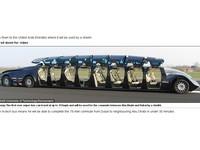 3億5000萬「超級巴士」  最高時速達250公里