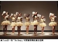 「征服中國」說法惹反感 韓流在大陸遇冷