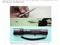 北韓間諜謀殺脫北者 身藏鋼筆手槍、毒針