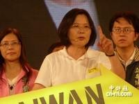 已非外來政府 蔡英文:中華民國就是台灣