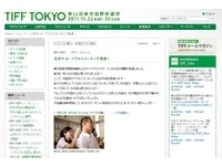《那些年》上東京 日本人也哈「沈佳宜」