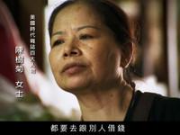 陳樹菊唱完國歌沒回家 原來是先跑去捐百萬