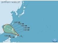 輕颱「班彥」形成 暫不影響台灣