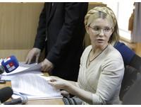 烏克蘭前美女總理季莫申科濫權罪 判刑7年