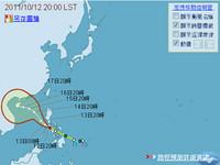 班彥颱風影響 六日應注意豪大雨