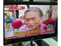 拾荒婦所得全捐出 警王俊智讚「台北陳樹菊」