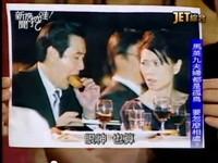 「我怎麼嫁給這一種人」 狂吃紅豆餅照馬幫美青下註解