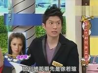 徐若瑄坦承情變 「對方變心了」