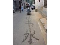 北京外國人的「水書法三輪車」 用科技再現傳統中華