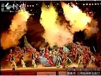 慶百年! 明華園《超炫白蛇傳》15日嘉義登場