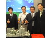 新北市安居計畫 請李祖原規畫社會住宅