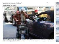 坐擁上億豪宅 美「最有錢乞丐」捐款古巴