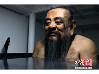孔子出浴? 上海巨型像露香肩引議