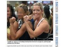 美國熟女拍裸照誘惑兒子同學 將被登記為性侵犯15年