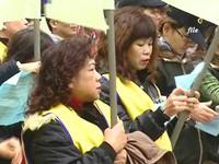 「薪」情差!勞委會:共48廠商5021人休無薪假