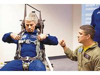 NASA歷來最大規模招聘太空人 年薪台幣180萬起跳