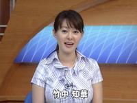 「沖繩版蕭彤雯」竹中知華爆乳裝播新聞。(圖/取自網路)