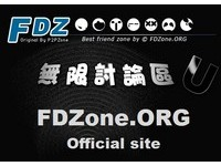 FDZone4