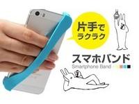 APP01/「手機帶」讓你單手滑手機、小指不彎曲!