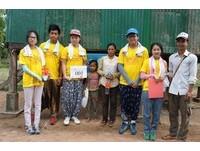 世界因她亮了!18歲黃繻嫺募太陽能燈 助百戶柬國村民