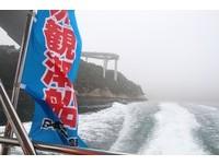搭急流船挑戰洶湧暗流!日本水軍大本營瀨戶內海探密