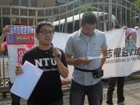 澀谷區將核發同性伴侶證書 同志團體:反觀台灣呢?