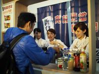 高鐵左營、台南站設點賣便當 月營收至少360萬