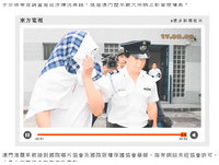 無限討論區「BT教主」落魄照曝光! FDZone成港媒頭條