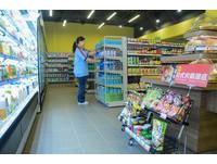 女店員買早餐巧遇超市常客 對方無禮神邏輯讓她超怒