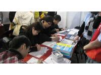 外來旅客有福了!中華電 5 月 1 日起開放線上退稅