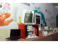門檻降低了!三緯國際最新達文西3D列印機售價萬元不到