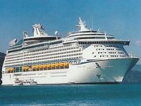 亞洲最大郵輪「海洋航行者號」 今抵基隆港