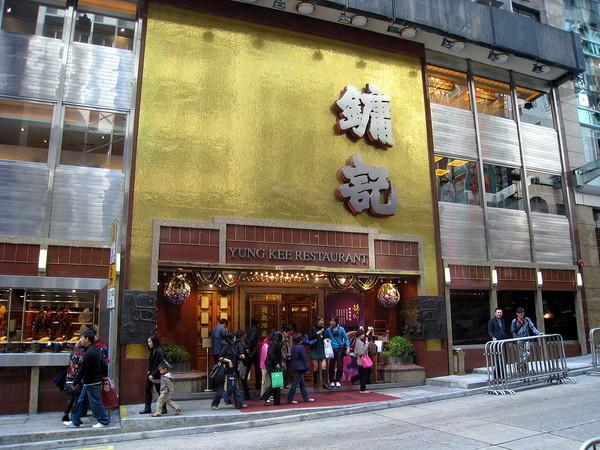香港平價米其林美食 油而不膩的燒鵝店也入選
