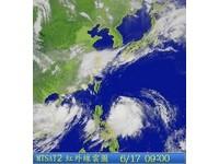 海南島熱帶低壓生成 路徑似八七水災!