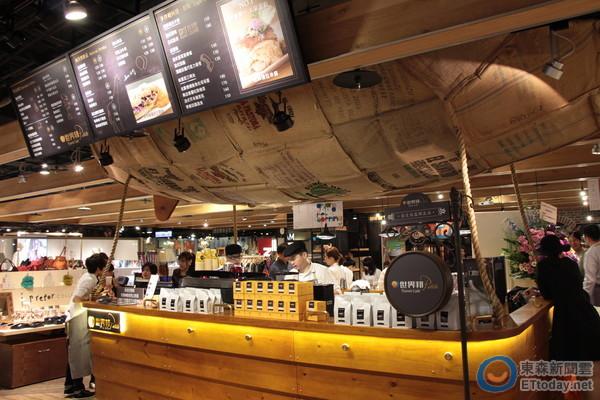 提供圖書與達人講座 首家旅遊主題咖啡館開幕