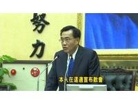南議員翻桌抗議摔報告書 林阳乙:誰做議長市長不重要