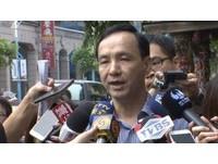 王建煊推郭台銘選總統 朱:思考台灣需要什麼領導人