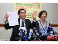李全教停職照領薪 林俊憲提案修法追回賄選民代薪資