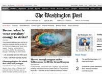 華郵頭條/地底發現超大熔岩庫 黃石公園要爆漿?