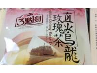 「3點1刻」誤用毒玫瑰製茶 進口商夫婦年賣2500公斤