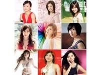 小剛的日本音樂風暴區/日本女藝人好孕到