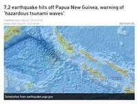 巴布亞紐幾內亞7.2強震 沿岸可能出現危險海嘯