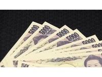 日本實施負利率 赴日投資潮可望再起
